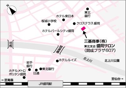 盛岡サロン地図