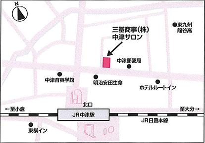 中津サロン地図