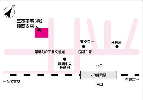 静岡支店地図