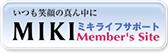 lifesupport_banner01