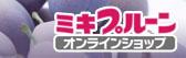 online-shop_banner
