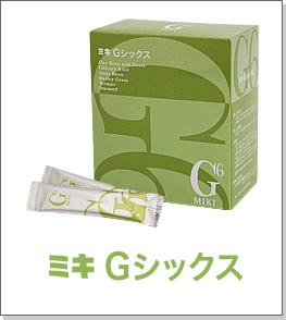 g6_ph