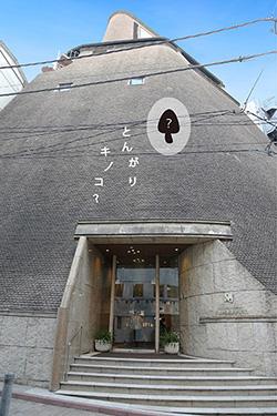 miki-tyo-001青空文字入り