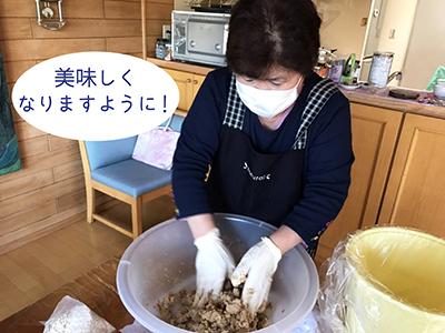 プロティーン味噌